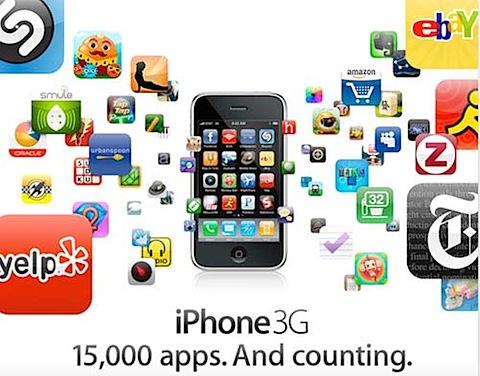 iphone3-02.jpg