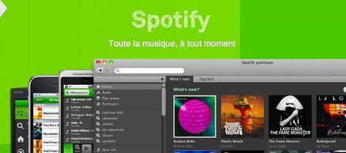 Spotify-tout-le-temps