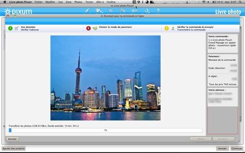 Pixum logiciel  1